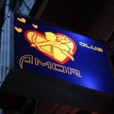 Club Amor